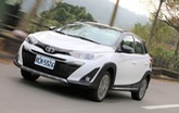 Toyota Yaris Cross - crossover hạng B mới
