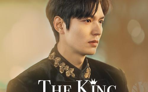 """""""Quân vương bất diệt"""" Lee Min Ho 'đốn' tim fan nữ với thần thái đỉnh cao"""
